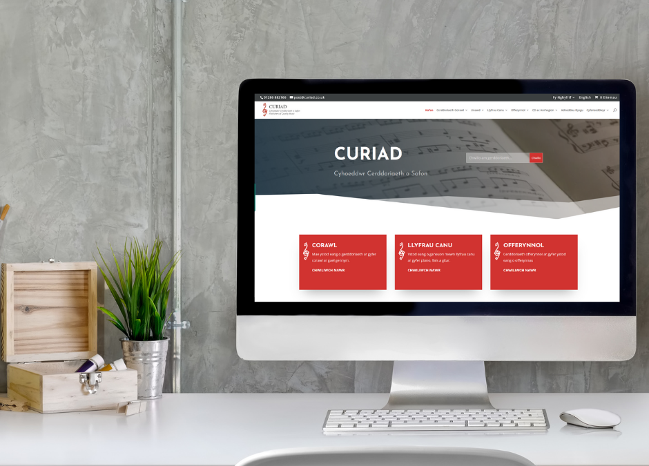 New Website Launch: Curiad